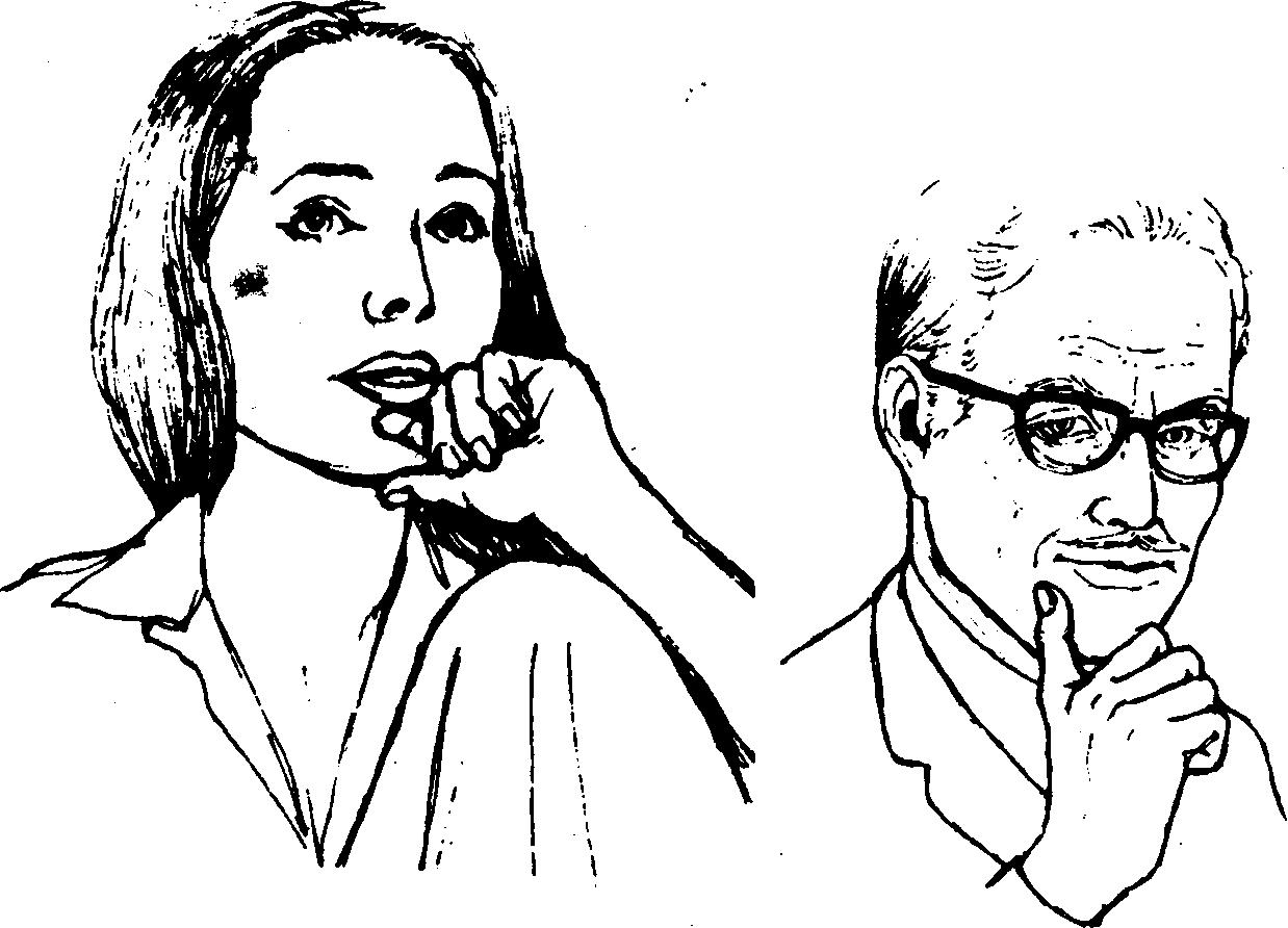 Язык жестов: как научится читать мысли   Новости Пензы ... Жесты Оценки